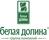 БЕЛАЯ ДОЛИНА, Группа Компаний