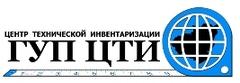Центр технической инвентаризации, ГУП СО