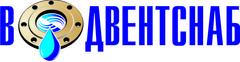 Водвентснаб