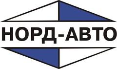 НОРД-АВТО