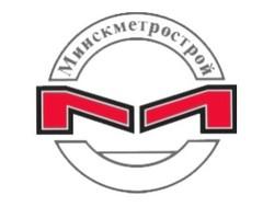 МИНСКМЕТРОСТРОЙ
