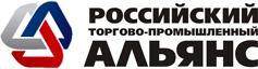 Российский Торгово-Промышленный Альянс