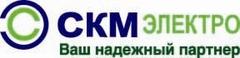 СКМ-ЭЛЕКТРО
