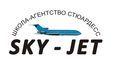 Школа стюардесс Sky-jet