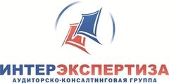 ИНТЕРЭКСПЕРТИЗА, аудиторская компания, член международной ассоциации аудиторских компаний AGN International