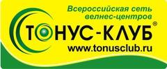 ТОНУС-КЛУБ®