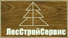 ЛесСтройСервис