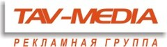 РГ ТАВ-Медиа