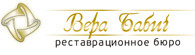 Вера Бабич