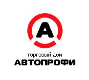 ТОРГОВЫЙ ДОМ «АВТОПРОФИ»
