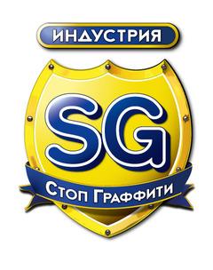 Стоп Граффити