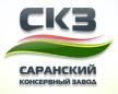 Саранский Консервный завод