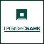 Пробизнесбанк, ОАО, АКБ г Мурманск