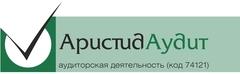 АристидАудит