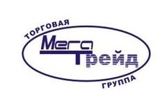 Мега Трейд,Торговая группа