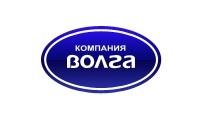 Компания Волга