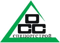 СПЕЦОРГСТРОЙ