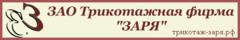 Трикотажная фирма Заря