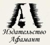 ИД Афамант