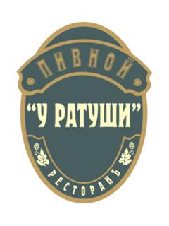 ЗАФАРАН ресторан 0,5 У Ратуши