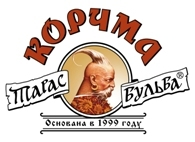 ТАРАС БУЛЬБА, КОРЧМА