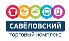 УК ТК Савеловский