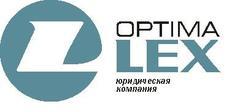 Optima Lex, Консалтинговая компания