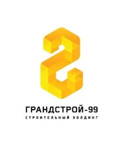Грандстрой-99
