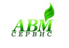 АВМ-Сервис