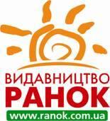 РАНОК, Издательство
