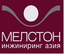 Мелстон Инжиниринг - Азия