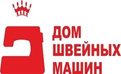 Дом швейных машин (ИП Бекмурзаев)