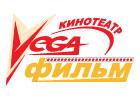 Вега-Фильм