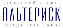 СБ АЛЬТЕРИСК