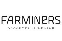 Академия проектов Farminers