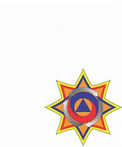 Республиканский отряд специального назначения МЧС Республики Беларусь