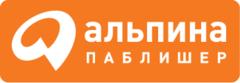 Альпина Паблишер