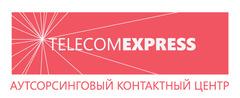Телеком-Экспресс