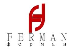 Ферман
