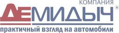 Демидыч, Компания