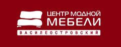 Василеостровский, Мебельный центр