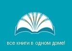 ГУП ОЦ Московский Дом книги