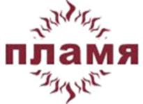 Группа компаний ПЛАМЯ