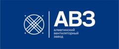 Алматинский вентиляторный завод