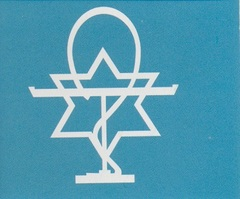 Хэсэд-Рахамим, Общественная благотворительная еврейская организация