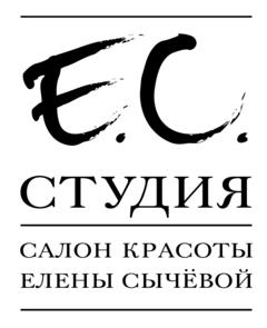 Салон красоты Елены Cычевой