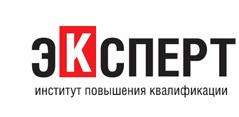 Эксперт, Институт повышения квалификации и аттестации, АНО