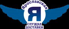 Ярославская Служба Доставки
