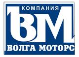 Волга Моторс, ТД