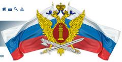 ФКУ ИК-19 УФСИН России по Республике Татарстан